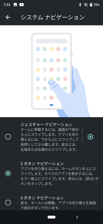 f:id:Azusa_Hirano:20200928074143j:plain