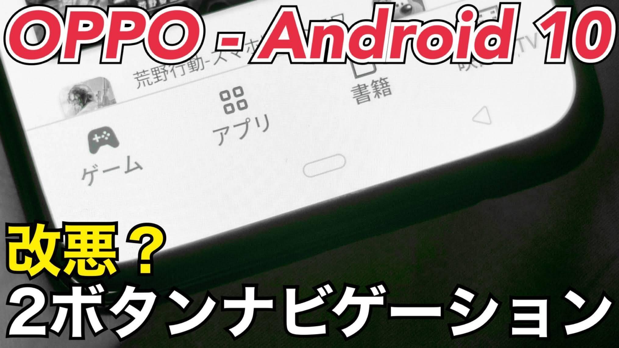 f:id:Azusa_Hirano:20200928084605j:plain