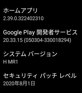 f:id:Azusa_Hirano:20200929062156p:plain