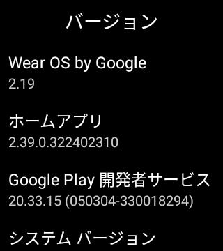f:id:Azusa_Hirano:20200929062200p:plain