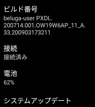 f:id:Azusa_Hirano:20200929064232p:plain