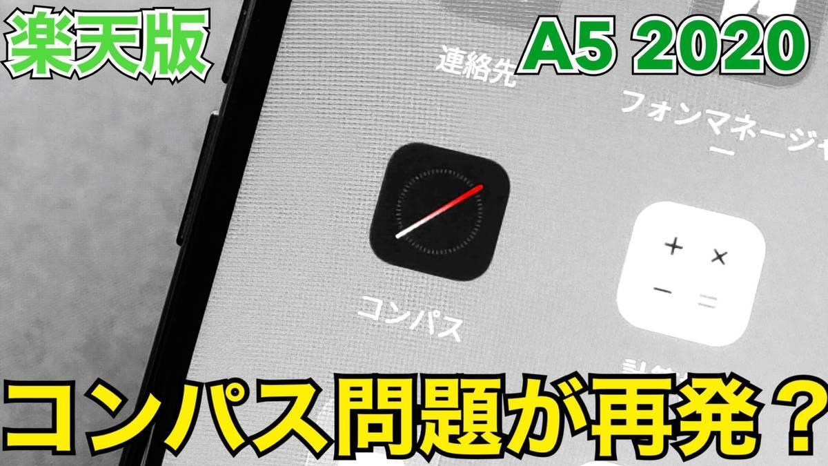f:id:Azusa_Hirano:20200930060820j:plain