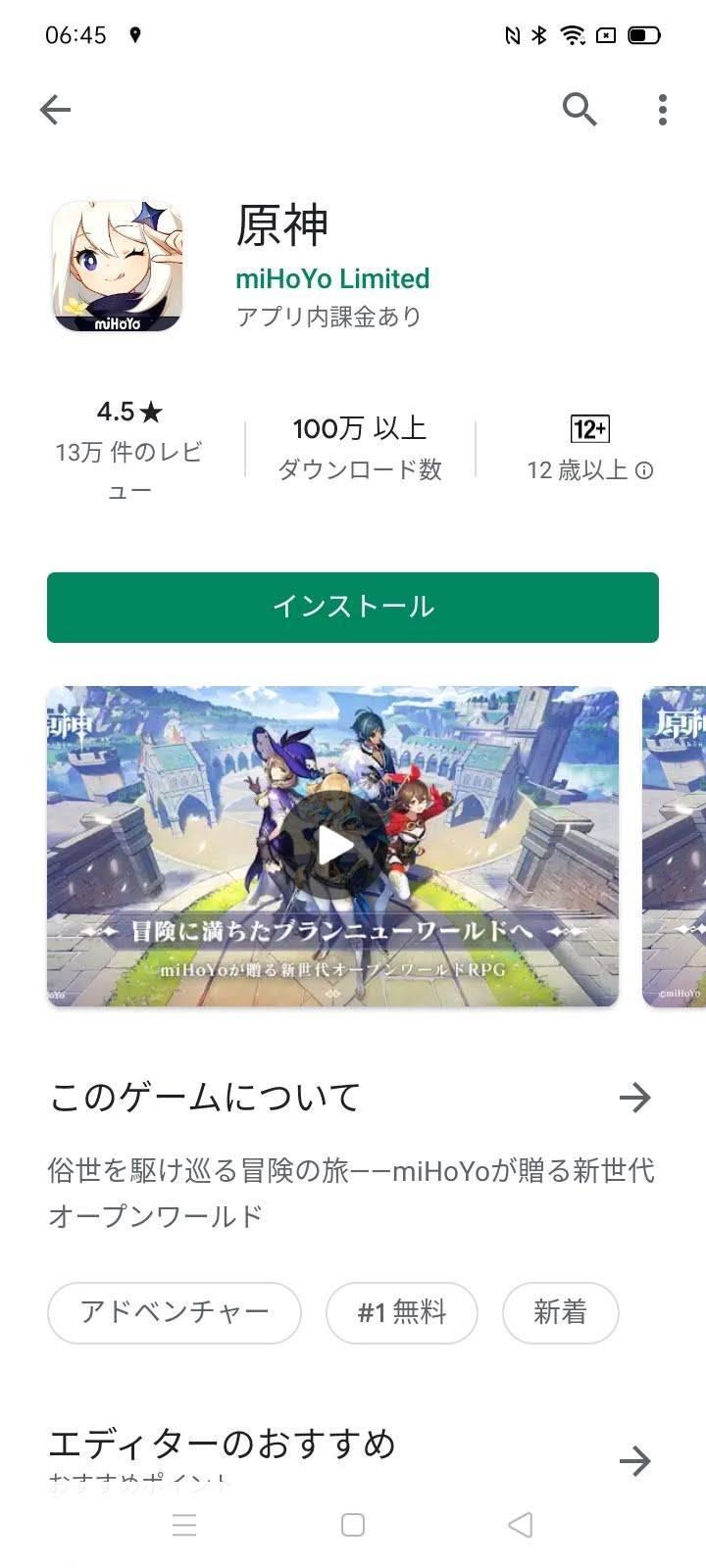 f:id:Azusa_Hirano:20200930101700j:plain