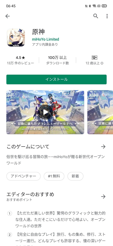 f:id:Azusa_Hirano:20200930103751j:plain