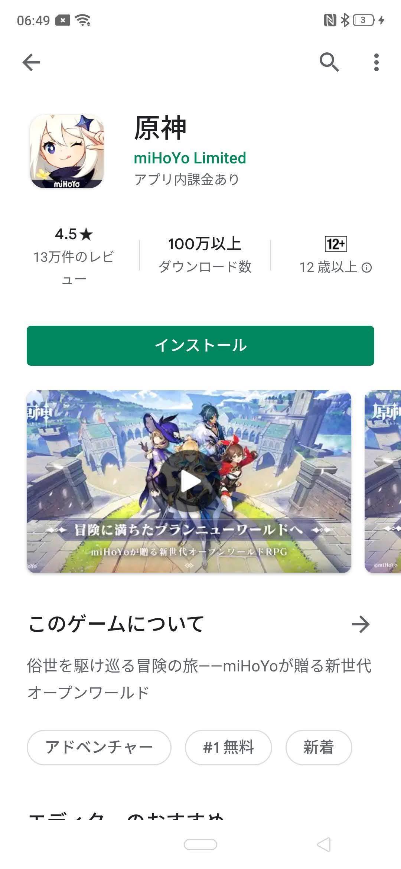 f:id:Azusa_Hirano:20200930103808j:plain