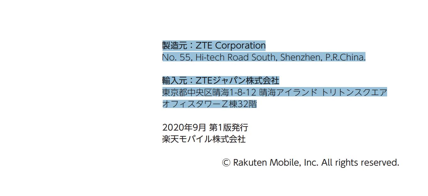 f:id:Azusa_Hirano:20201002052859p:plain