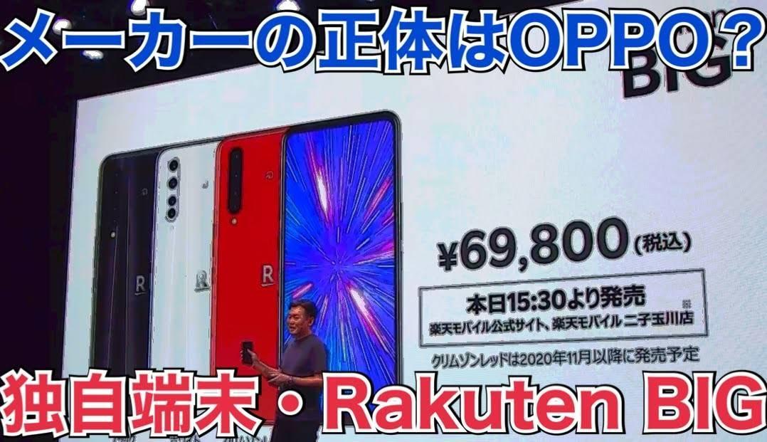 f:id:Azusa_Hirano:20201002055234j:plain