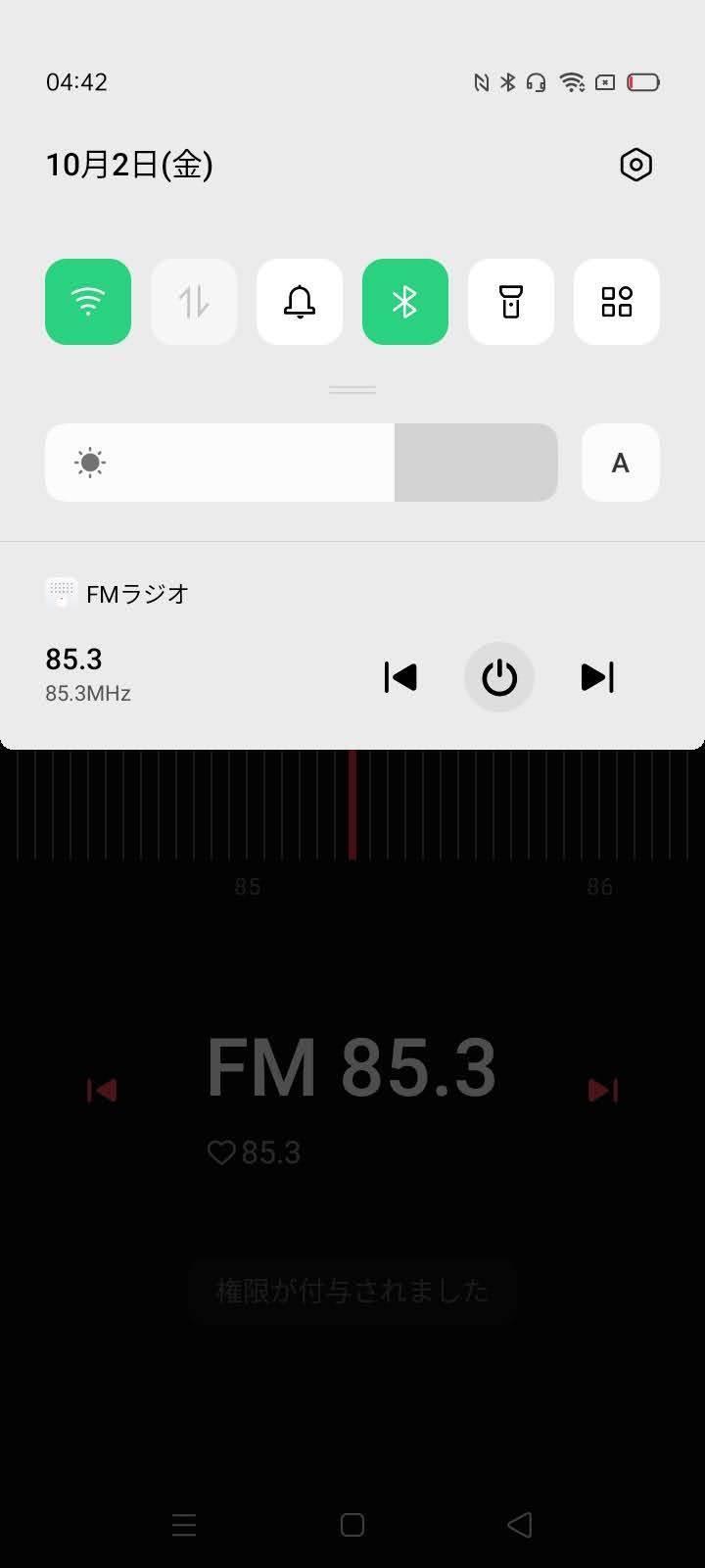 f:id:Azusa_Hirano:20201002073108j:plain
