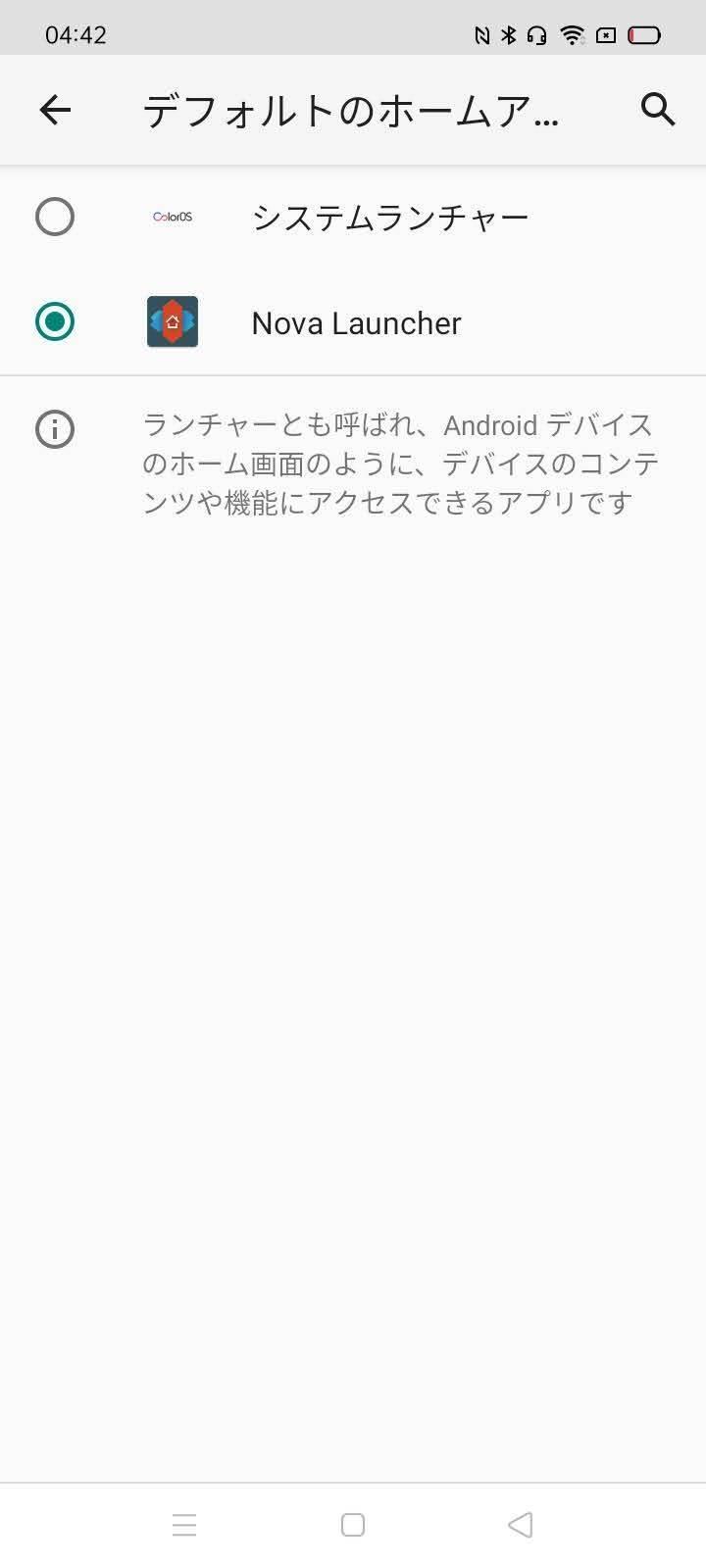 f:id:Azusa_Hirano:20201002073112j:plain