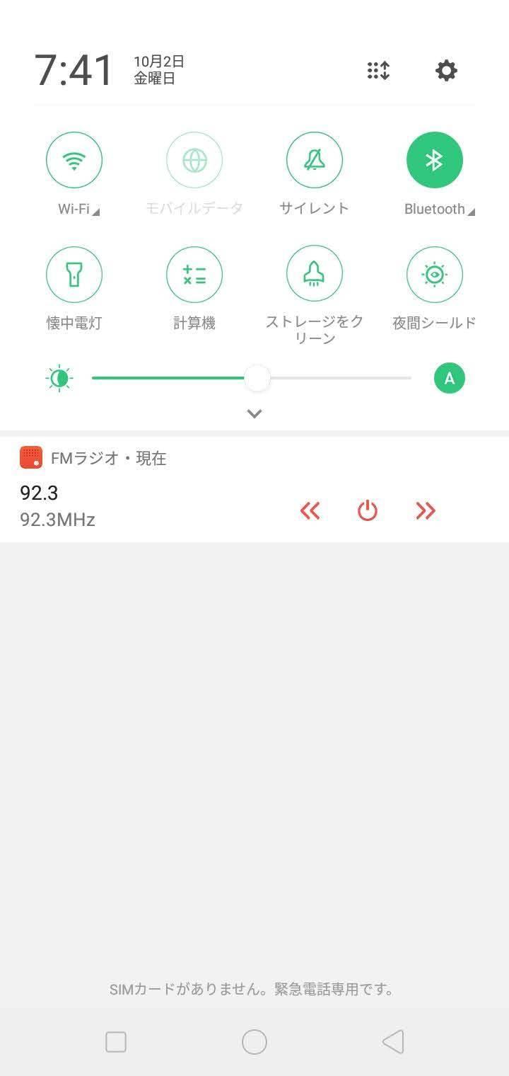 f:id:Azusa_Hirano:20201002074450j:plain