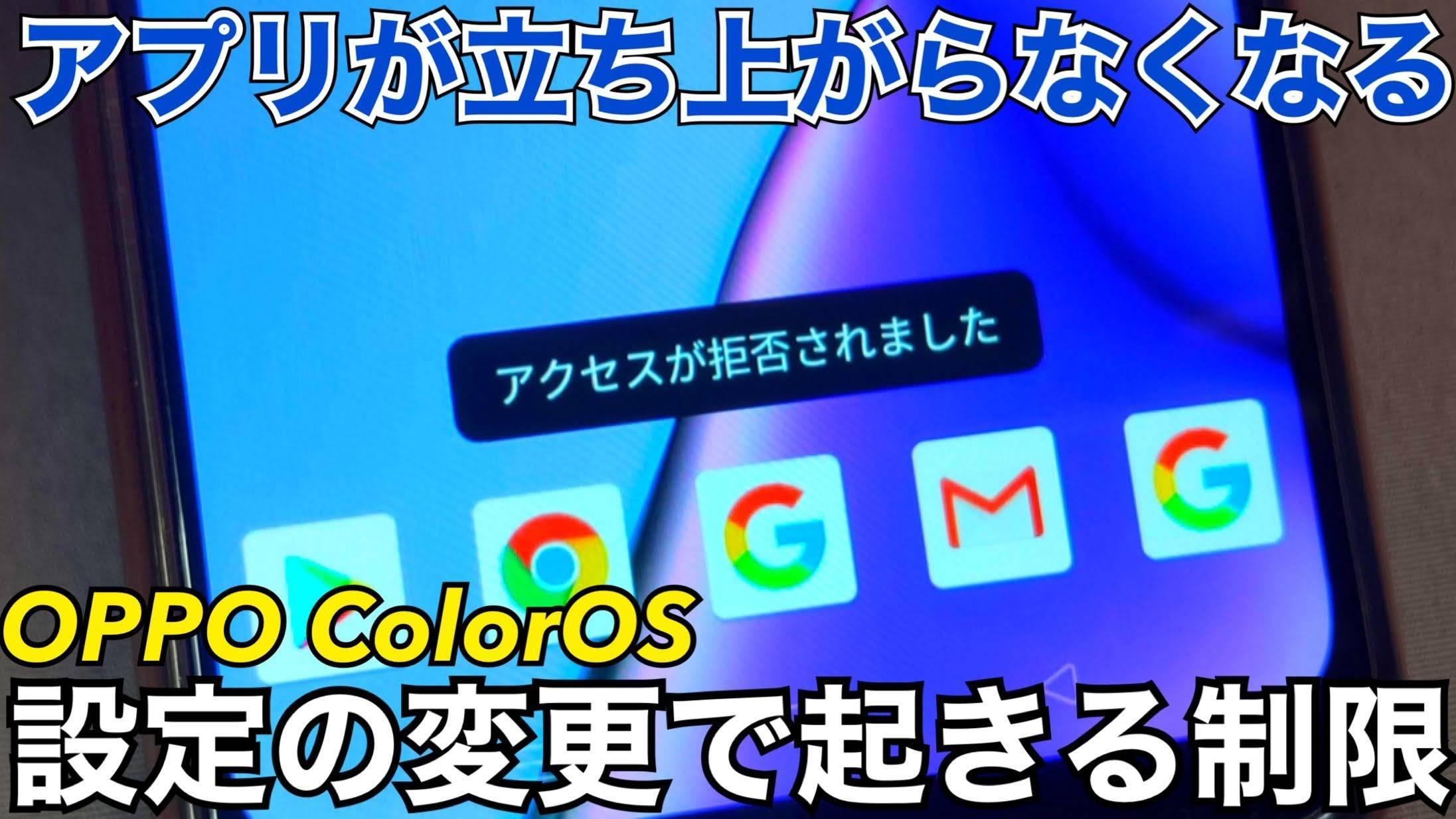 f:id:Azusa_Hirano:20201002080125j:plain