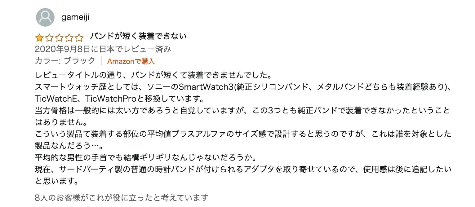 f:id:Azusa_Hirano:20201003053539p:plain