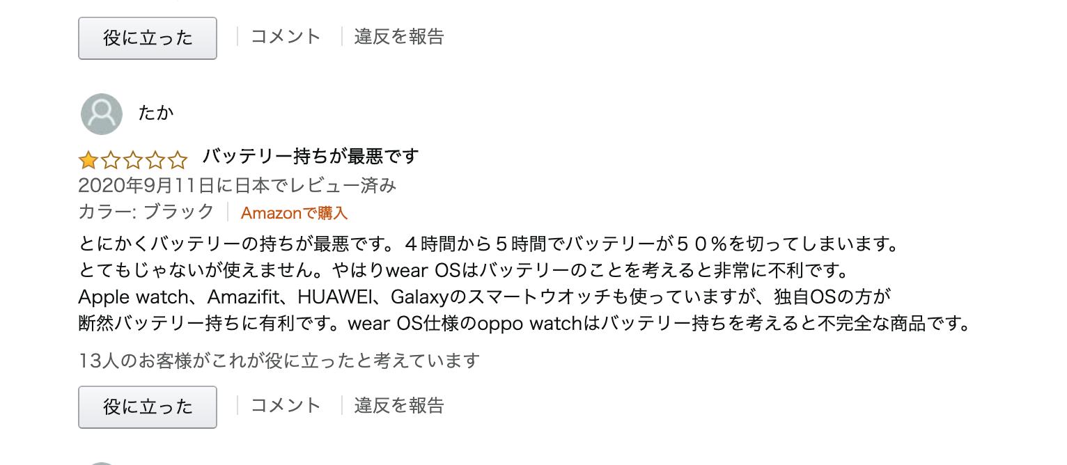 f:id:Azusa_Hirano:20201003053546p:plain
