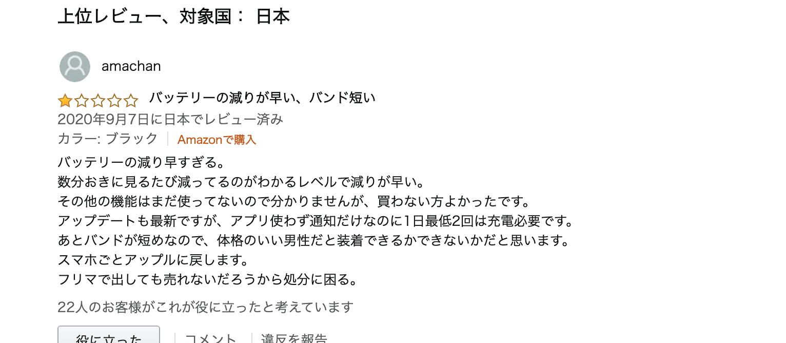 f:id:Azusa_Hirano:20201003053551p:plain