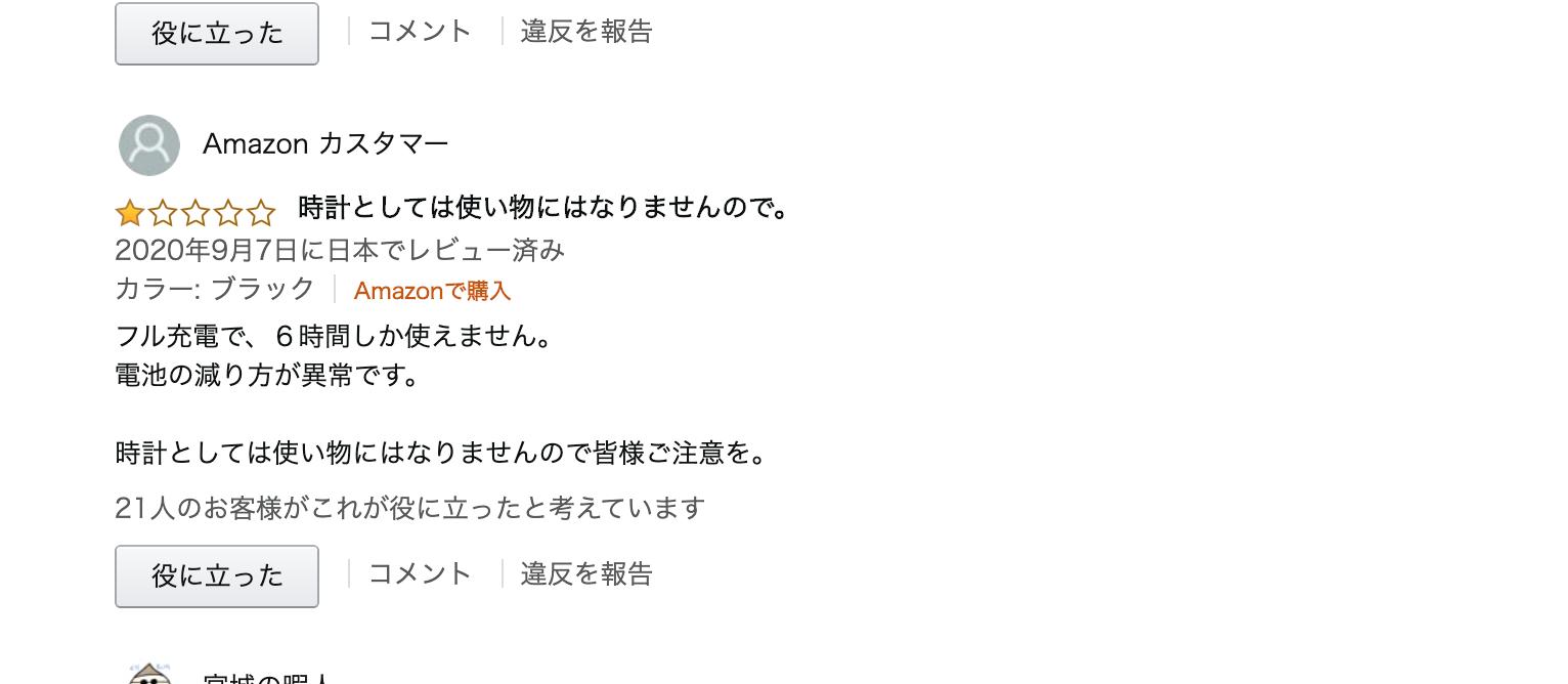 f:id:Azusa_Hirano:20201003053555p:plain