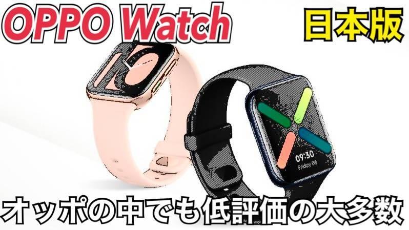 f:id:Azusa_Hirano:20201003080505j:plain