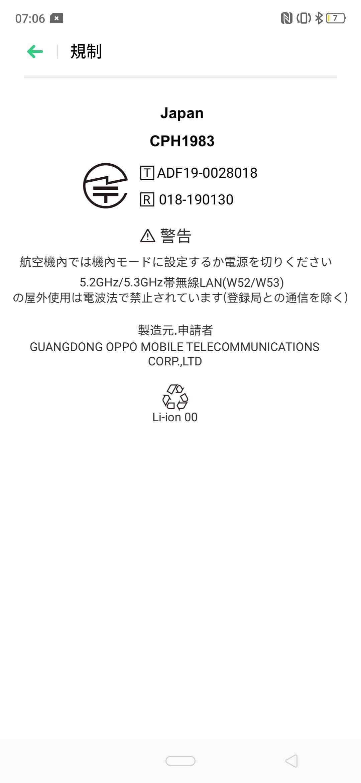 f:id:Azusa_Hirano:20201004073016j:plain