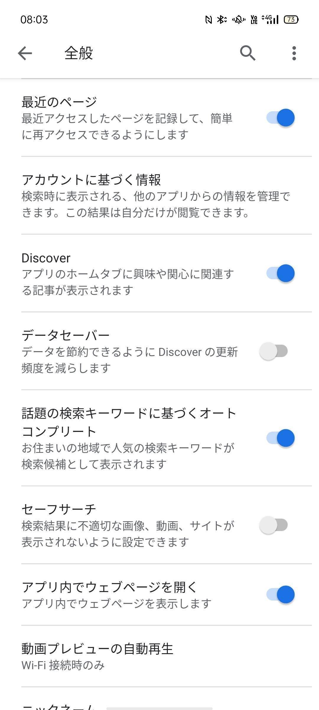 f:id:Azusa_Hirano:20201006082743j:plain