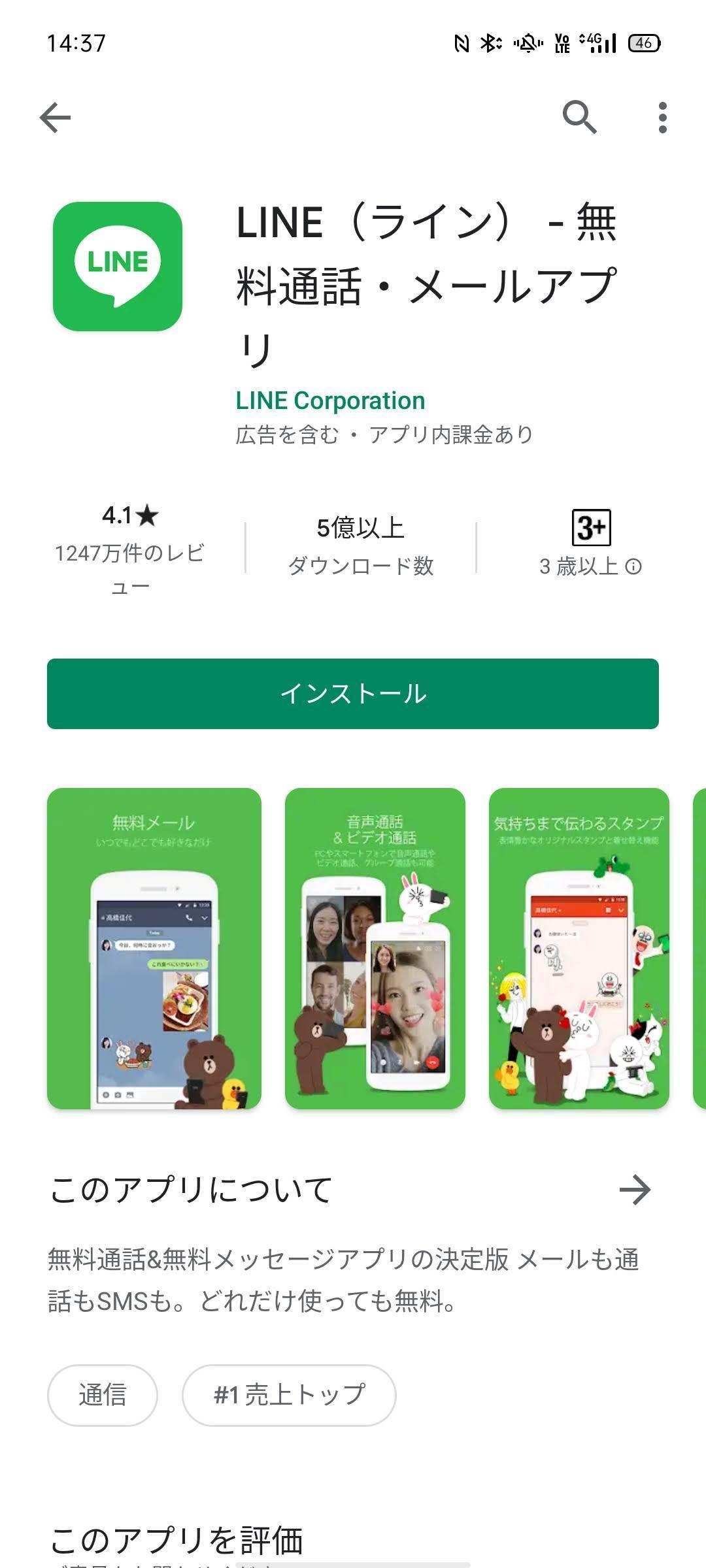 f:id:Azusa_Hirano:20201007144252j:plain