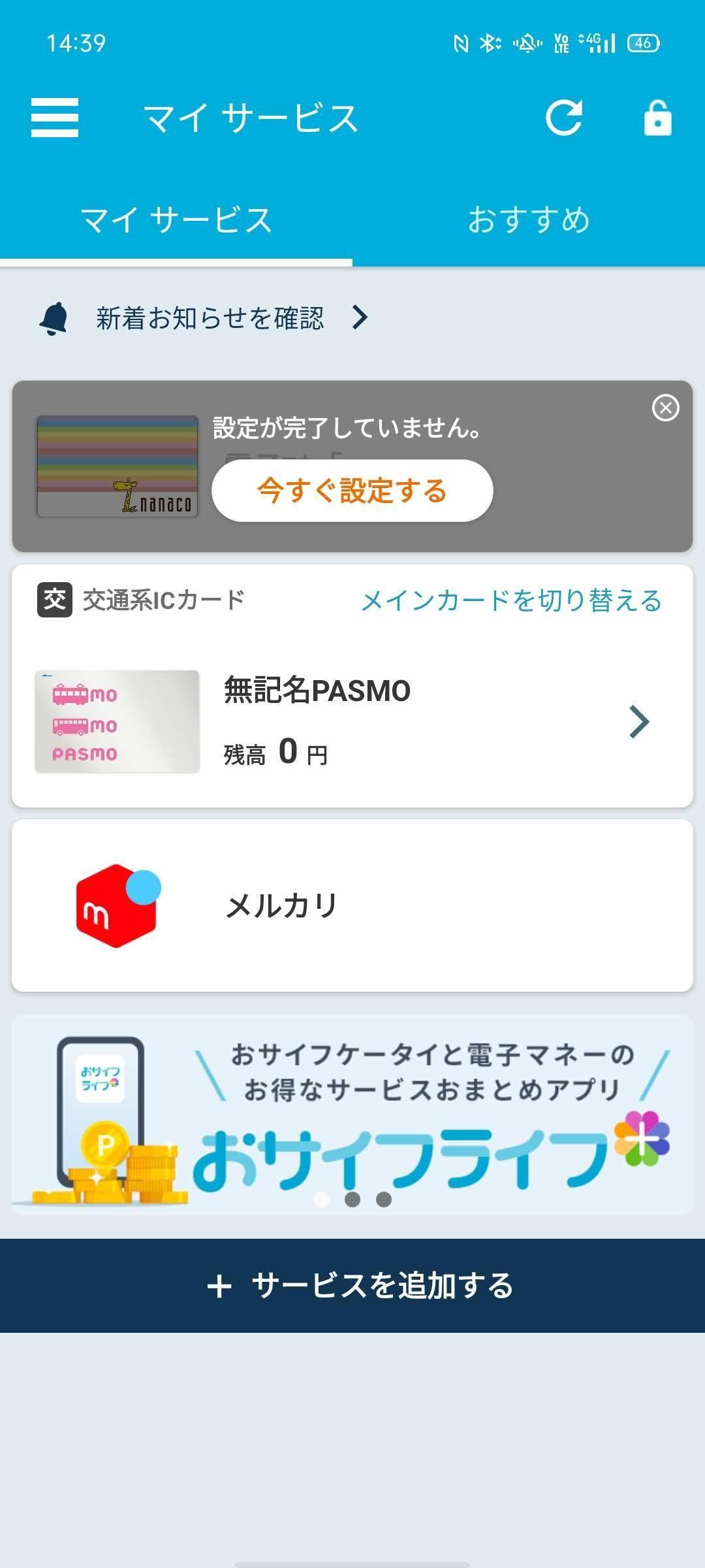 f:id:Azusa_Hirano:20201007144309j:plain