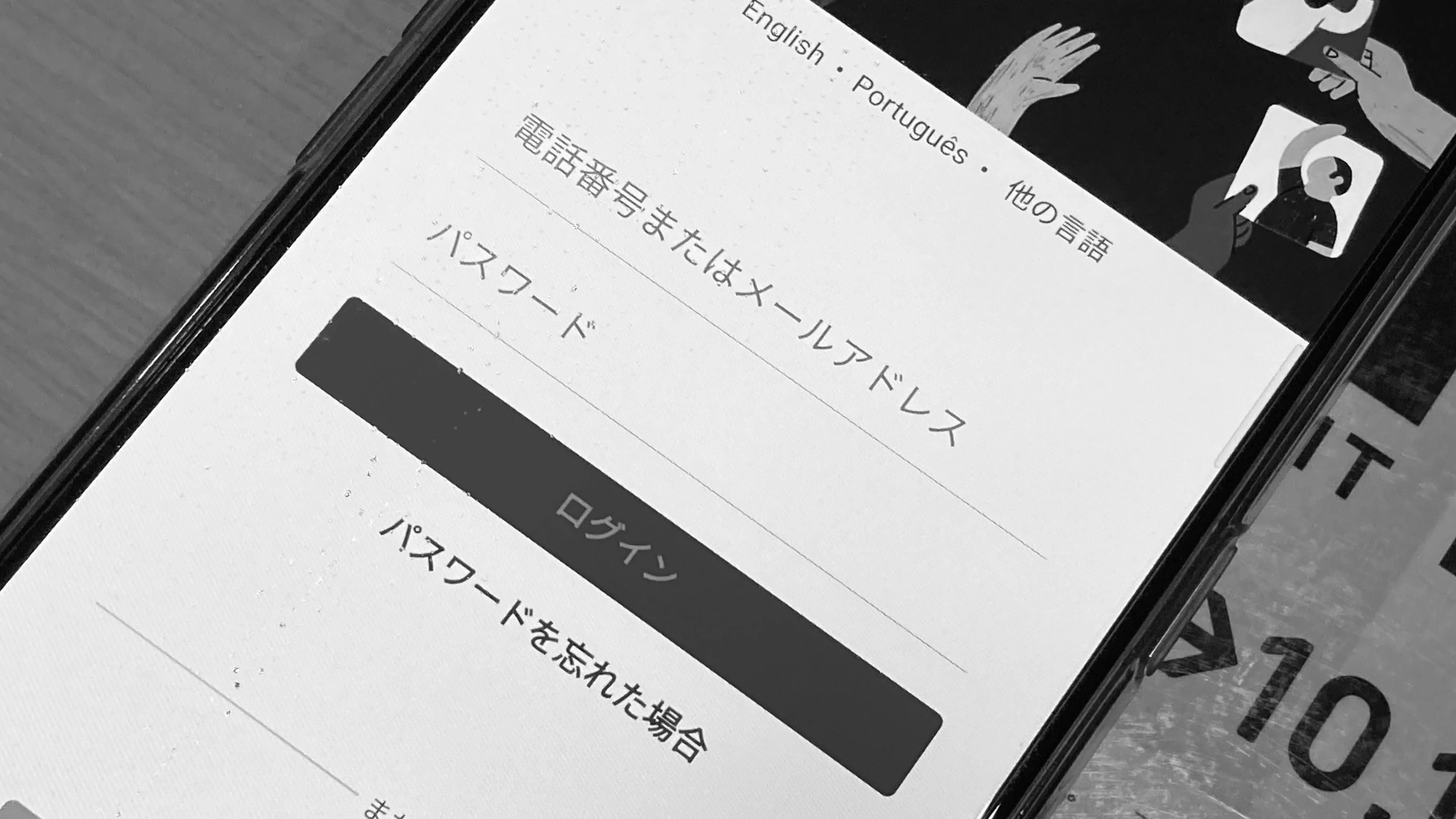 f:id:Azusa_Hirano:20201007152145j:plain