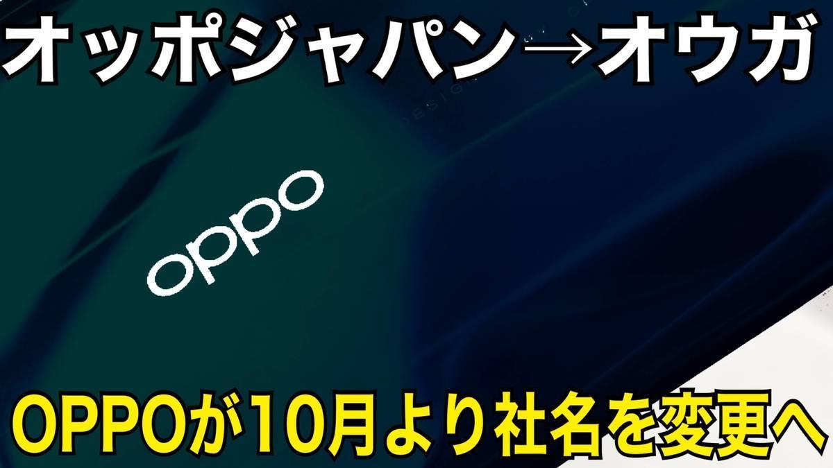 f:id:Azusa_Hirano:20201009153116j:plain