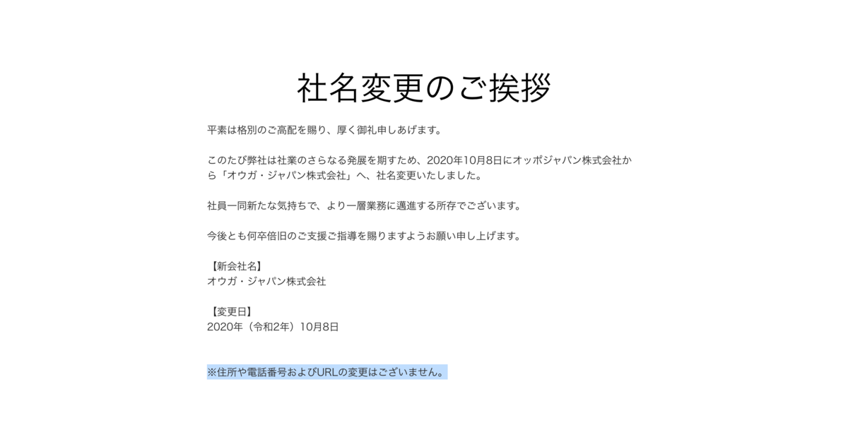 f:id:Azusa_Hirano:20201010094941p:plain
