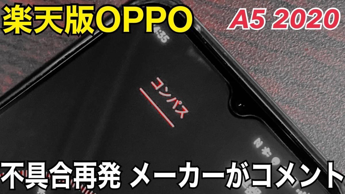 f:id:Azusa_Hirano:20201010143934j:plain