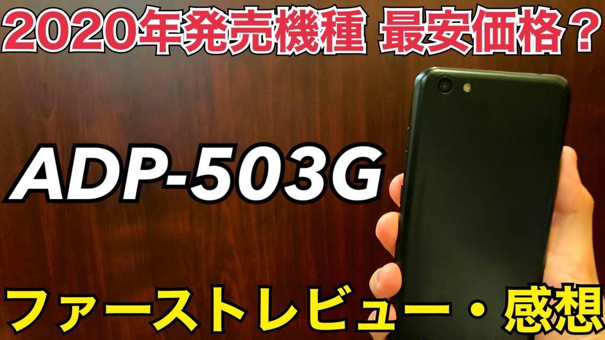 f:id:Azusa_Hirano:20201011104957j:plain
