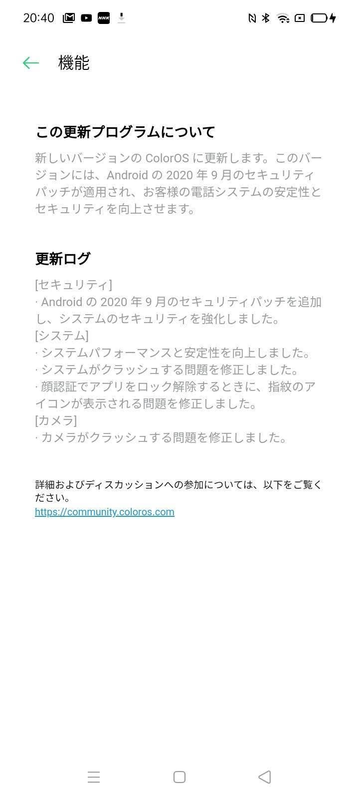 f:id:Azusa_Hirano:20201012100400j:plain