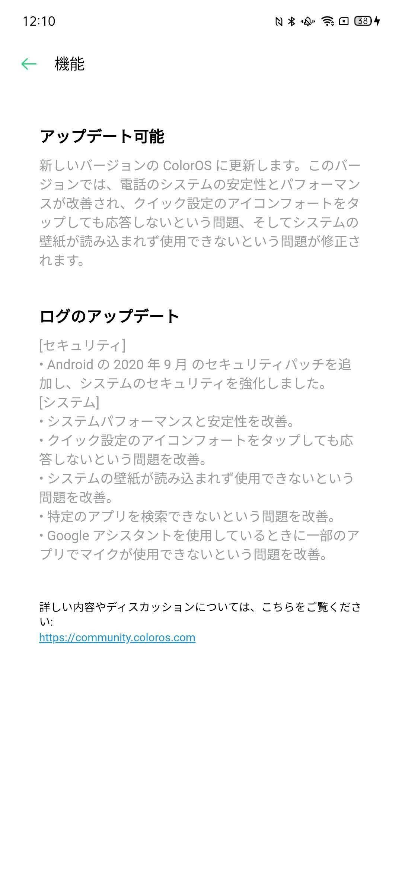 f:id:Azusa_Hirano:20201012124455j:plain