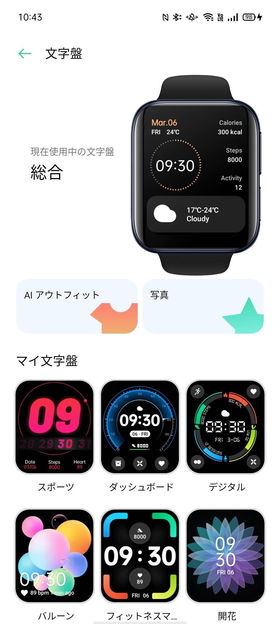 f:id:Azusa_Hirano:20201019104731j:plain