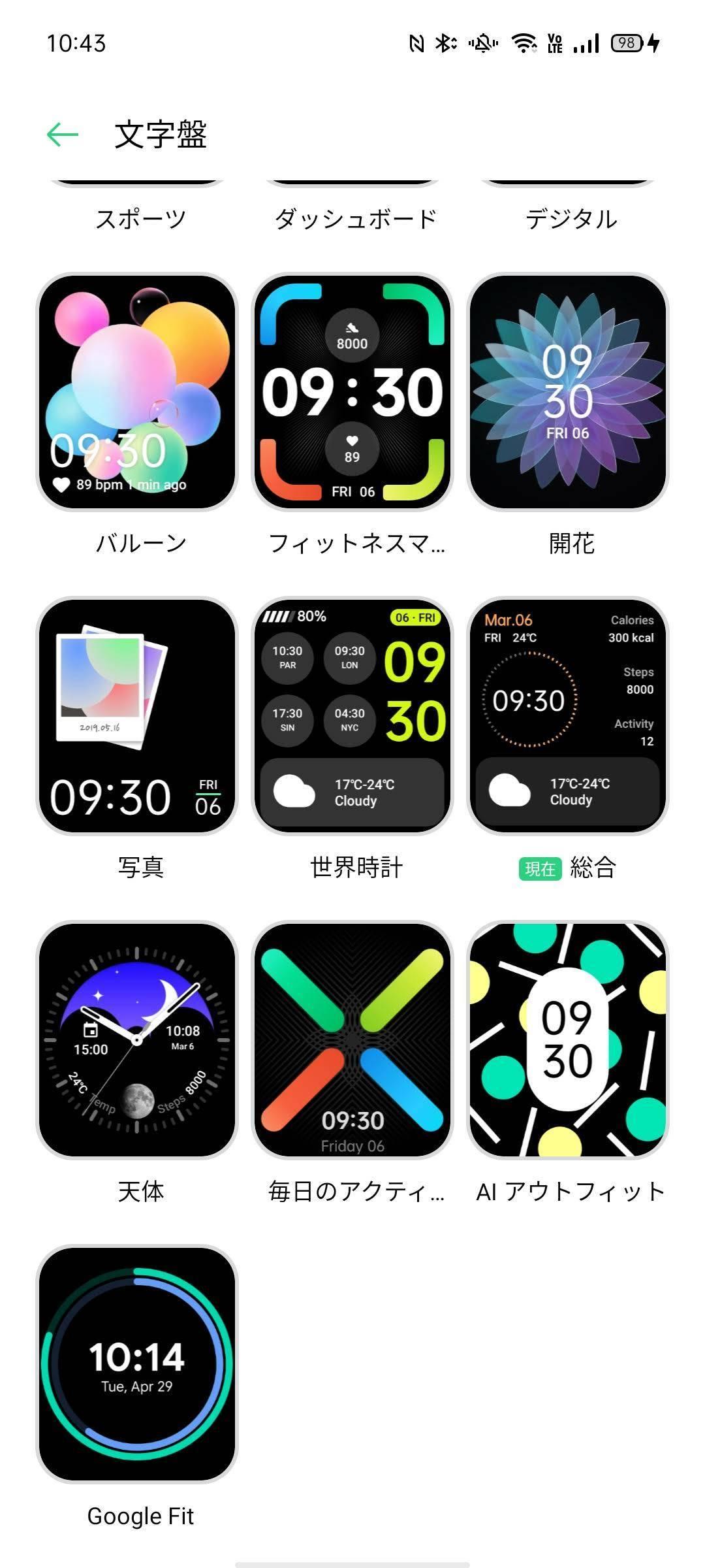 f:id:Azusa_Hirano:20201019104736j:plain