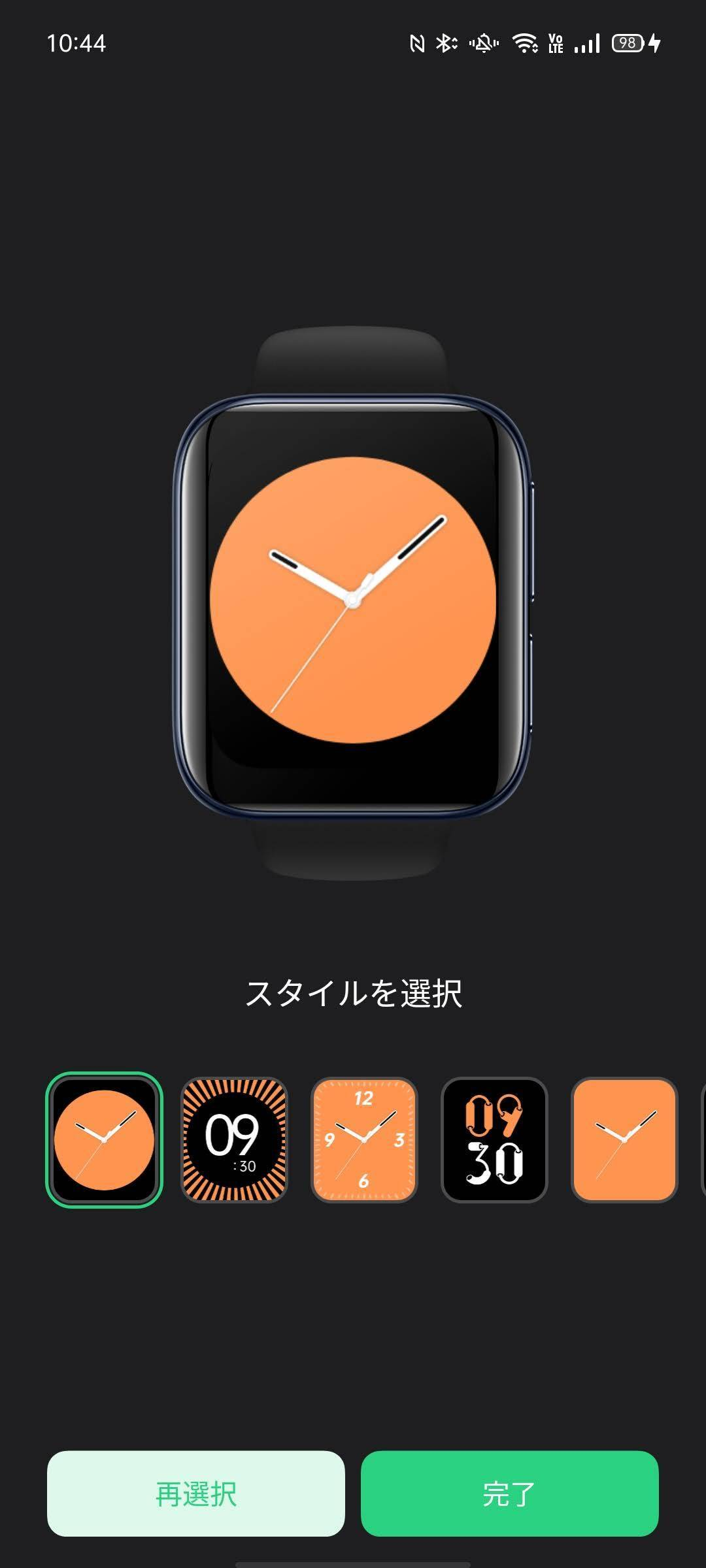 f:id:Azusa_Hirano:20201019104741j:plain