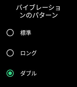 f:id:Azusa_Hirano:20201019115638p:plain
