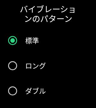 f:id:Azusa_Hirano:20201019115642p:plain