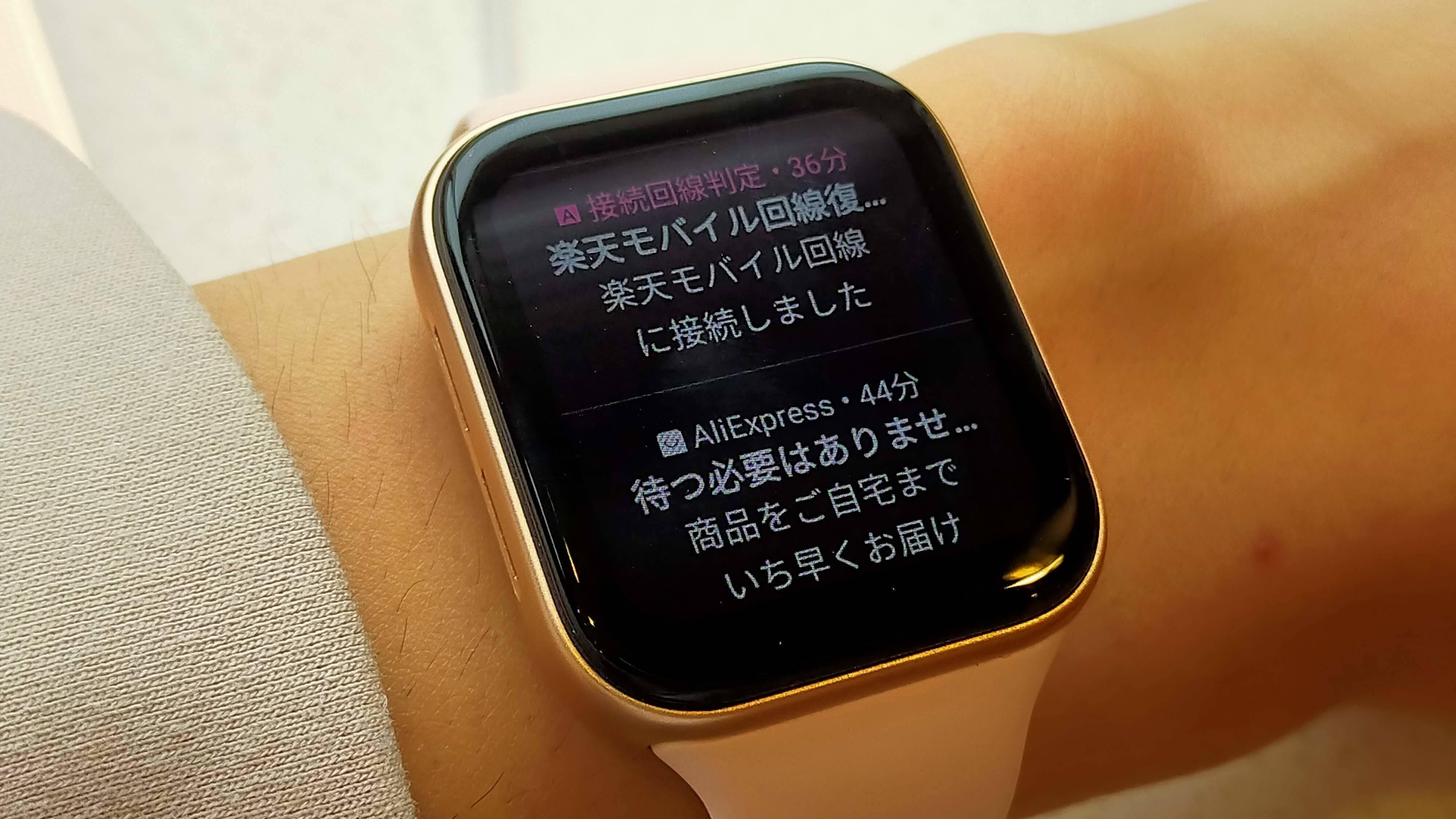 f:id:Azusa_Hirano:20201019120123j:plain