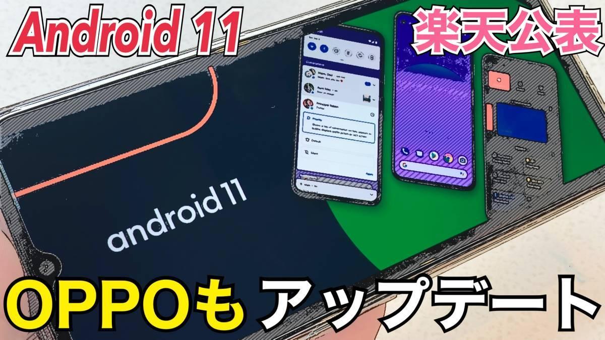 f:id:Azusa_Hirano:20201019124425j:plain