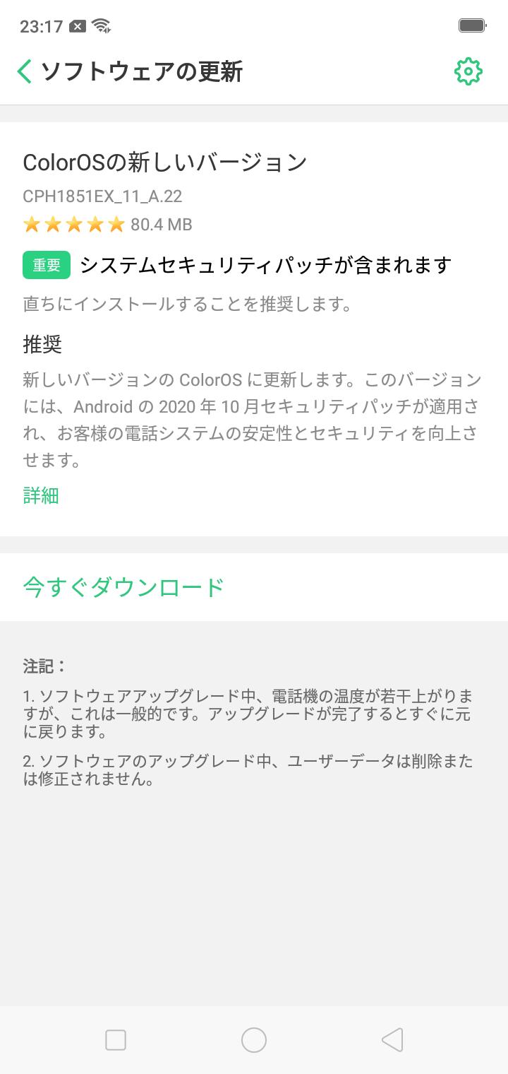 f:id:Azusa_Hirano:20201023122242p:plain