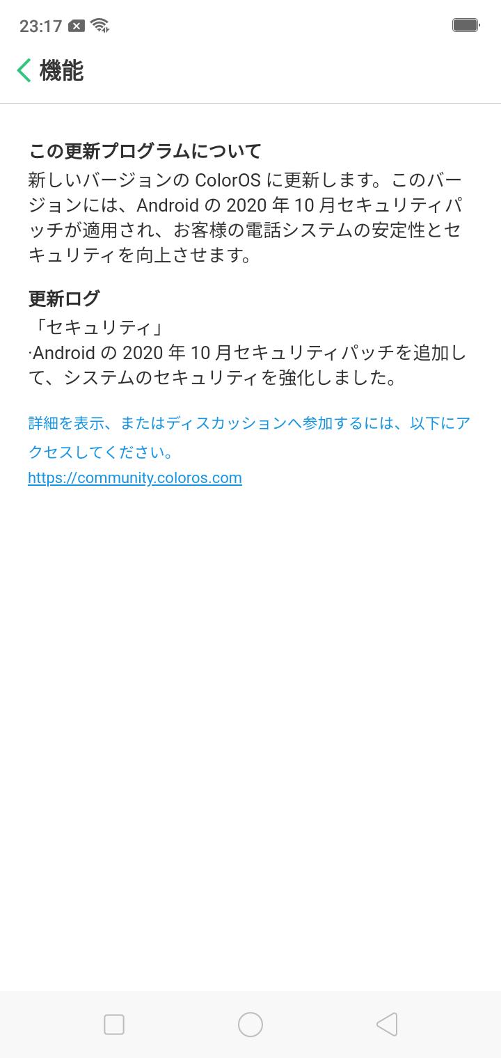 f:id:Azusa_Hirano:20201023122246p:plain