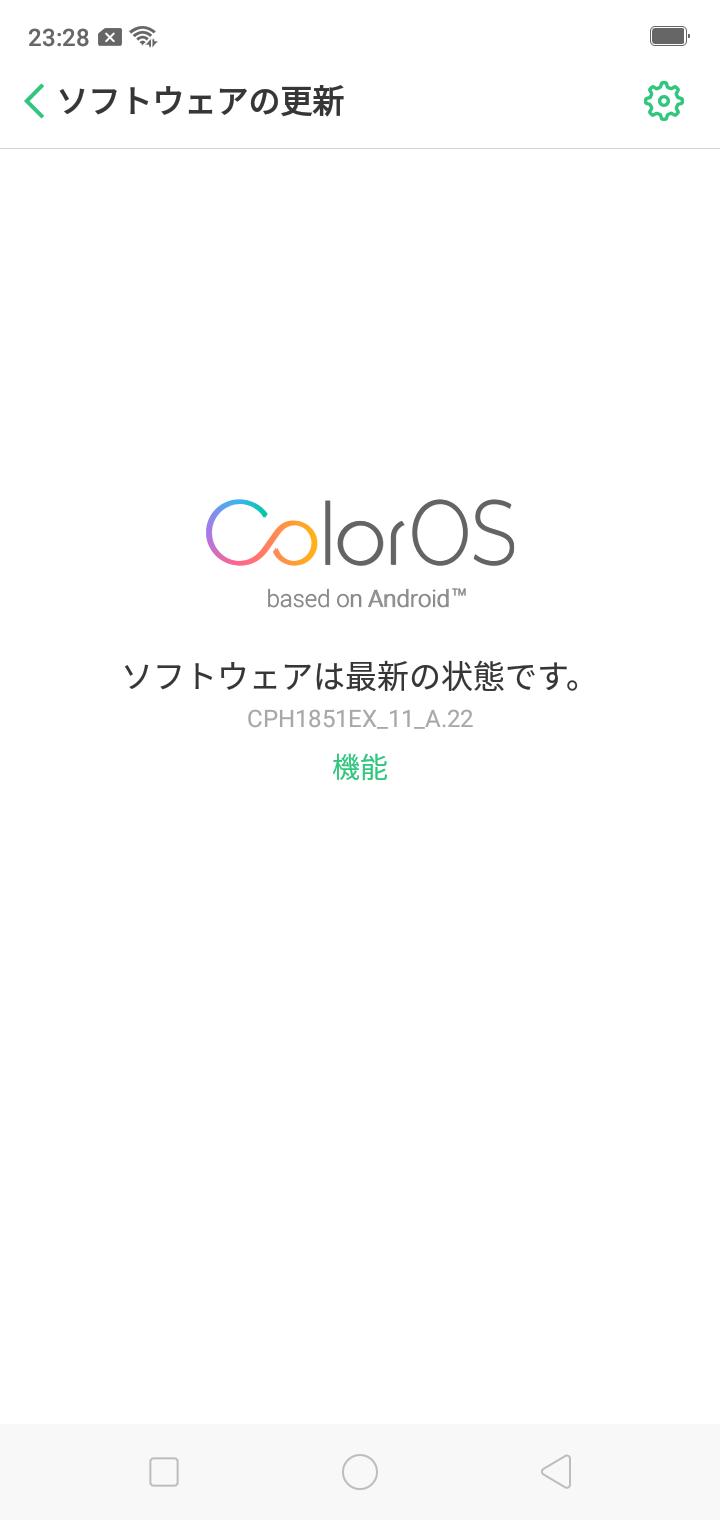 f:id:Azusa_Hirano:20201023122251p:plain