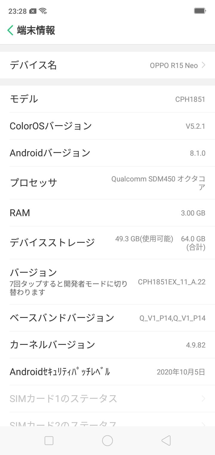f:id:Azusa_Hirano:20201023122256p:plain