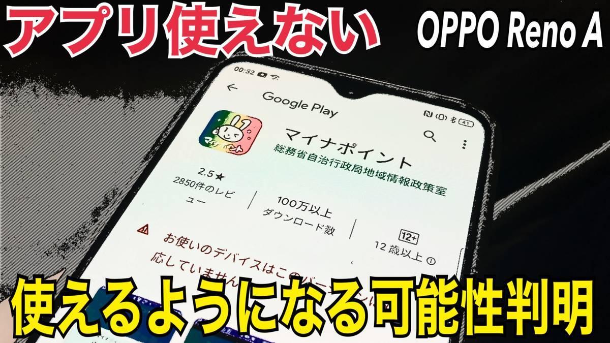 f:id:Azusa_Hirano:20201025005504j:plain