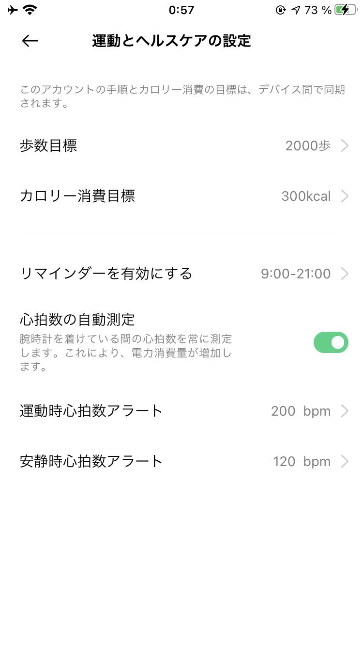 f:id:Azusa_Hirano:20201028005953p:plain