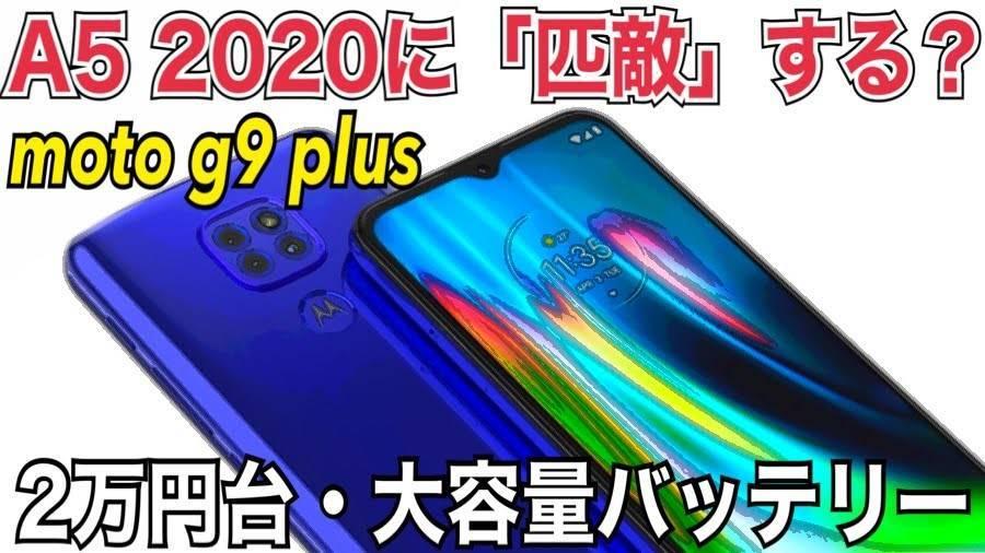 f:id:Azusa_Hirano:20201028032445j:plain