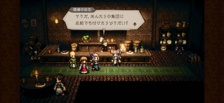 f:id:Azusa_Hirano:20201028222533j:plain