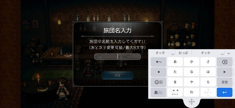 f:id:Azusa_Hirano:20201028222544j:plain