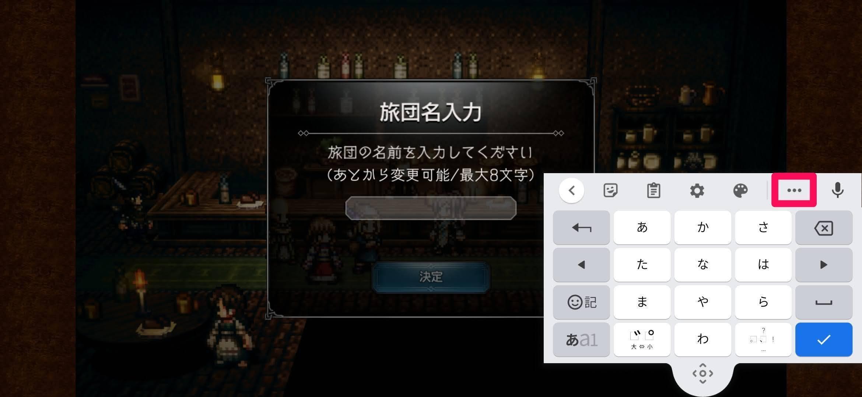 f:id:Azusa_Hirano:20201028223246j:plain