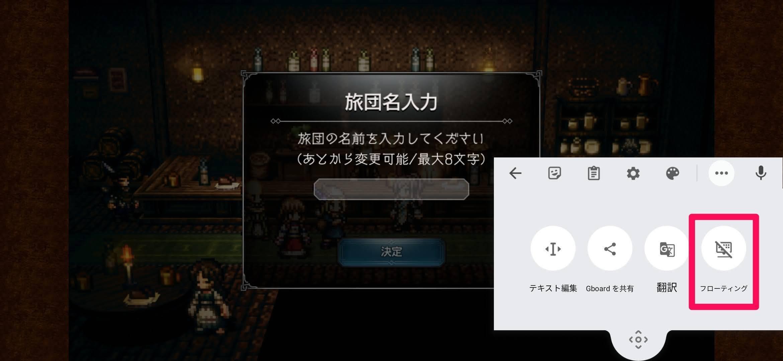 f:id:Azusa_Hirano:20201028223253j:plain