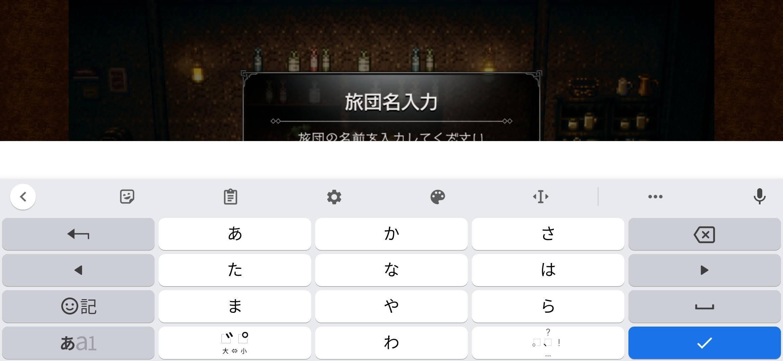 f:id:Azusa_Hirano:20201028223258j:plain